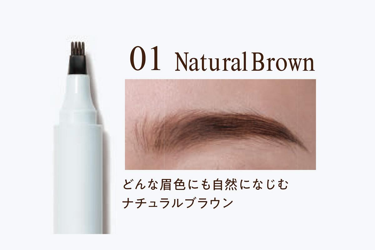 01 natural brown