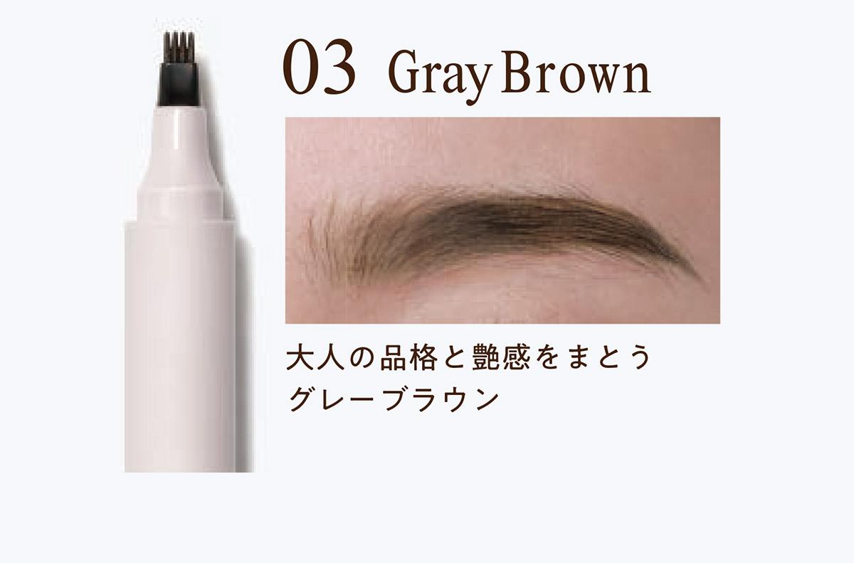 03 gray Brown